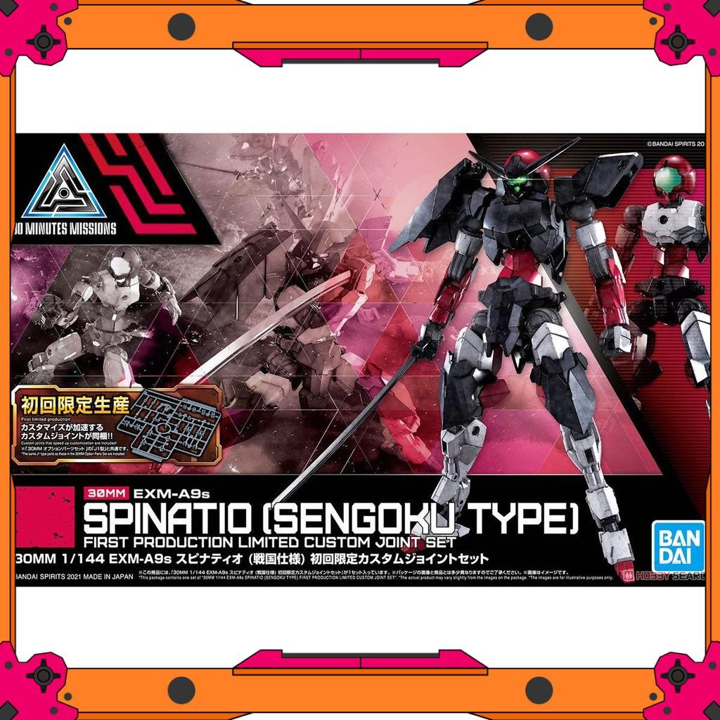 Mô hình Bandai 30MM Spinatio - Sengoku Type (Bản phát hành lần đầu kèm quà)