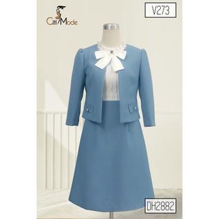 Vest nữ công sở tay dài xanh dương 2 lớp cao cấp V273 thumbnail