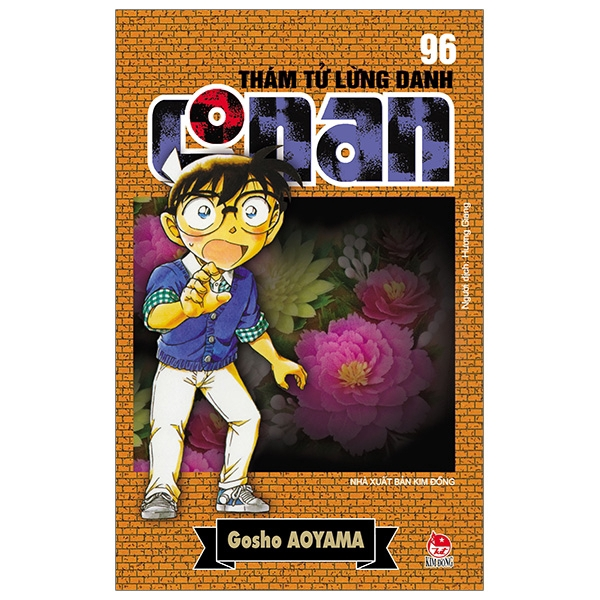 [Mã LIFE5510K giảm 10K đơn 20K] Sách - Thám Tử Lừng Danh Conan - Tập 96
