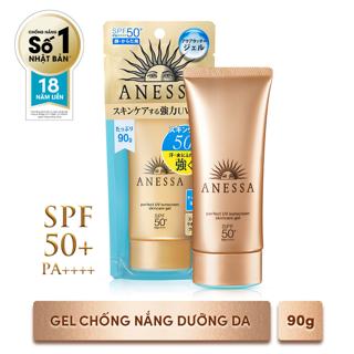 Hình ảnh Gel chống nắng bảo vệ hoàn hảo Anessa Perfect UV Sunscreen Skincare Gel 90g_14585-1