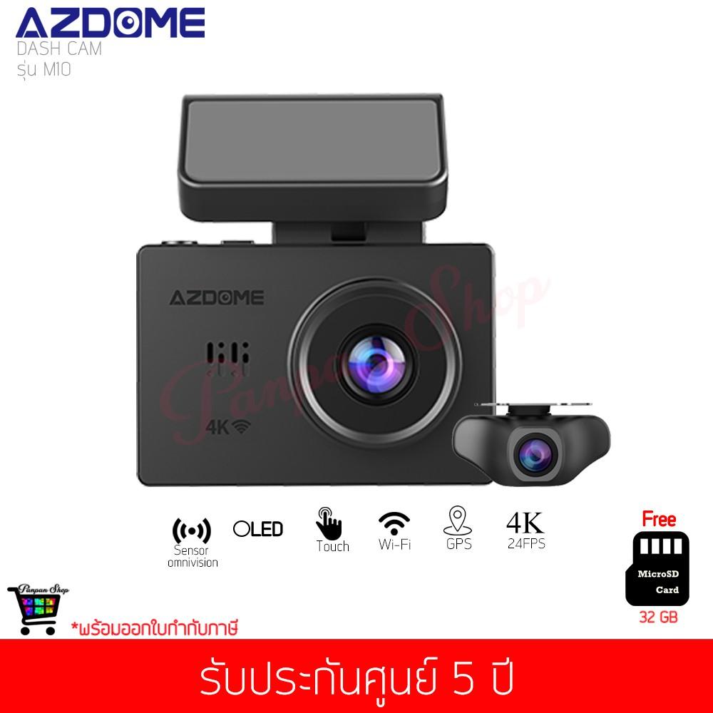 (ส่งฟรี)กล้องติดรถยนต์ หน้า/หลัง AZDOME รุ่นM10 4K Dasdhcam touch screen WiFi GPS with Rearviw (ฟรี เมมโมรี่การ์ด 64 GB)