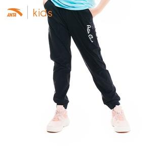 Quần dài thể thao bé gái Anta Kids 362027770-1 thumbnail