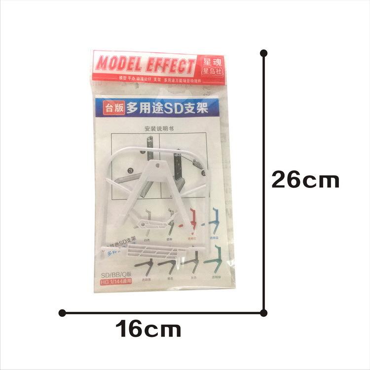 Action Figure Model Base Display Stand Bracket Holder For 1/144 Hg/Rg dam