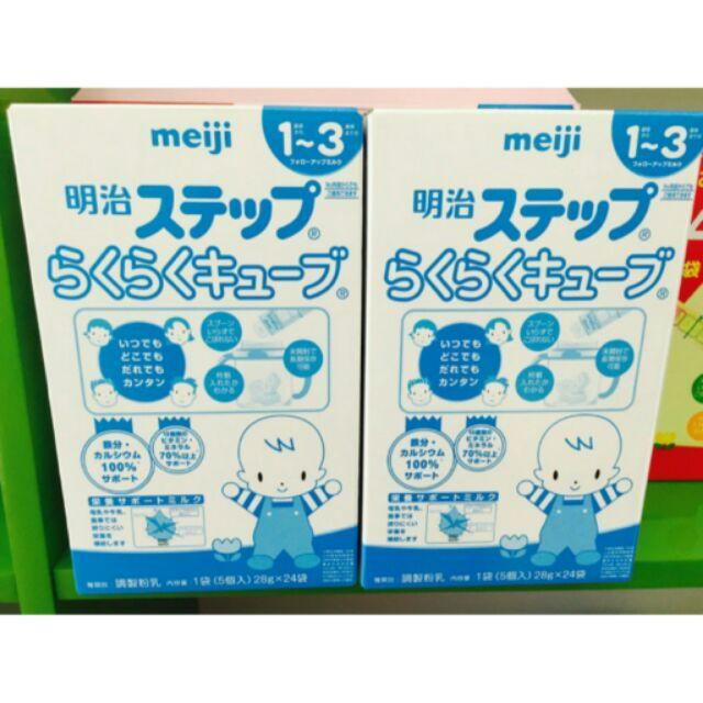 Sữa công thức Meiji số 9 thanh Nhật Bản 24gr