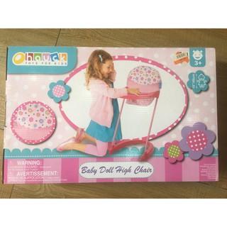 Ghế đồ chơi cho bé gái trên 3 tuổi