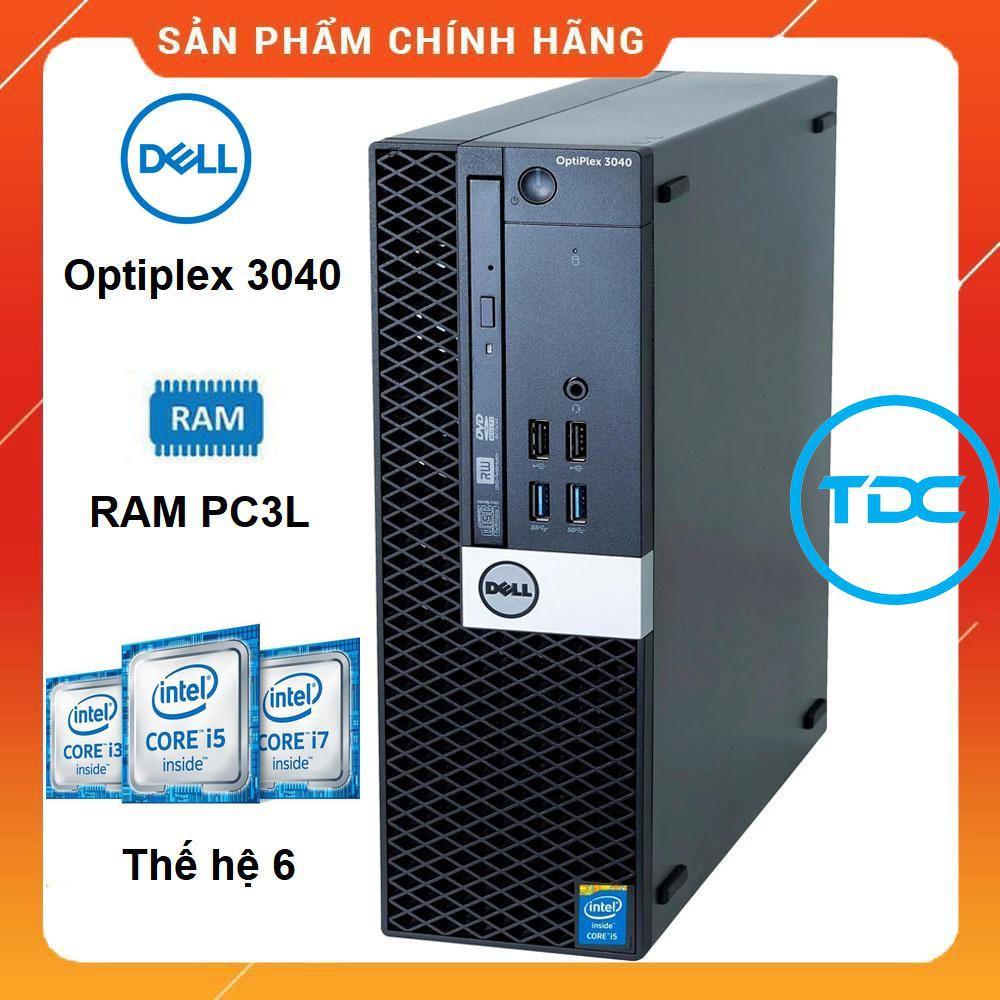 Xác case máy tính barebone Dell Optiplex 3040 Main intel H110 Socket 1151, Full thùng hộp, Nguyên bản 100%