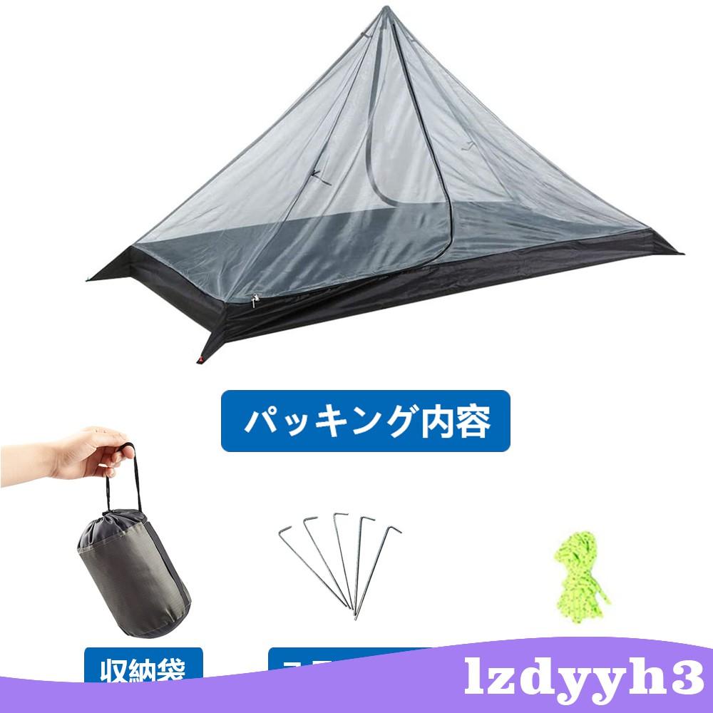 TREKKING TREKKING Lều Cắm Trại Siêu Nhẹ Chất Lượng Cao