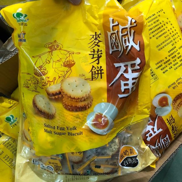 Bánh qui trứng muối Đài Loan 500gram