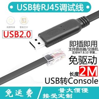 Thiết Bị Phát Serial Rs232 Huawei Usb Sang Rj45 Chuyên Dụng