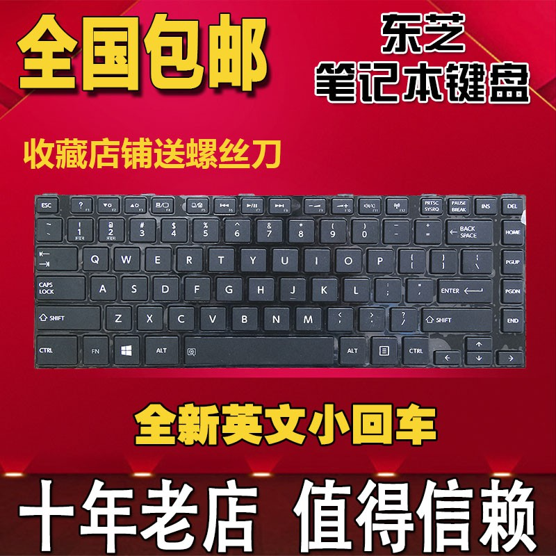 โตชิบา L800 L805 C805D C800 L830 L840 M800 M805 C805-T07B แป้นพิมพ์