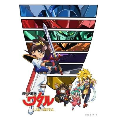 Mô Hình Nhân Vật anime Mashin Eiyuden Wataru Shichikon No Ryuujinmaru