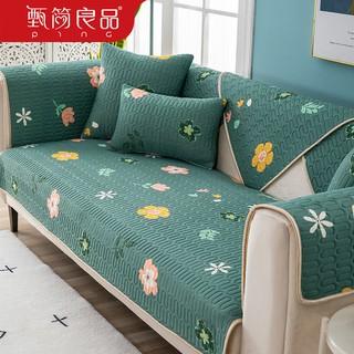 Sofa cushion pillow Latex ice silk sofa cushion four seasons universal non-slip mat cushion sofa cover cover towel summer summer high-end cover cloth