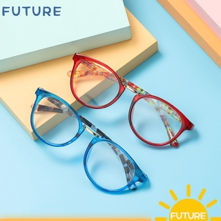 🎈FUTURE🎈 Fashion Reading Glasses Elegant Eye Protection Eyeglasses Women Portable Flowers Comfortable Vintage Ultra Light Frame/Multicolor