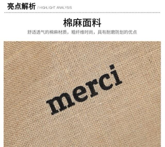 Túi cói chữ MERCI X20