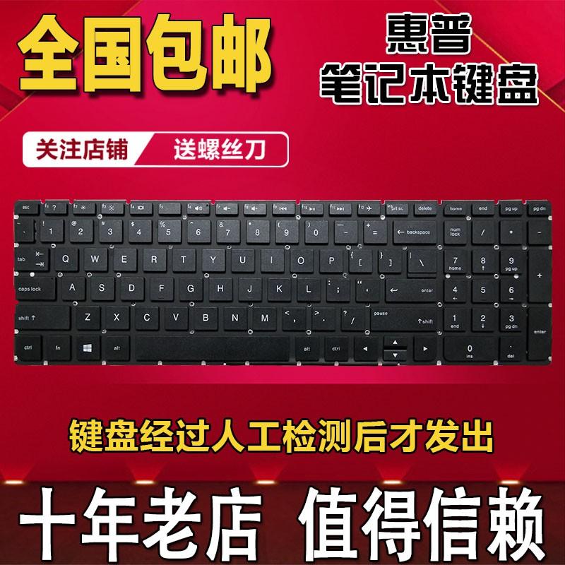 HP HP 15-AC 15-AF 15-AY 250 255 G4 ac068tx แป้นพิมพ์ TPN-C125 C126