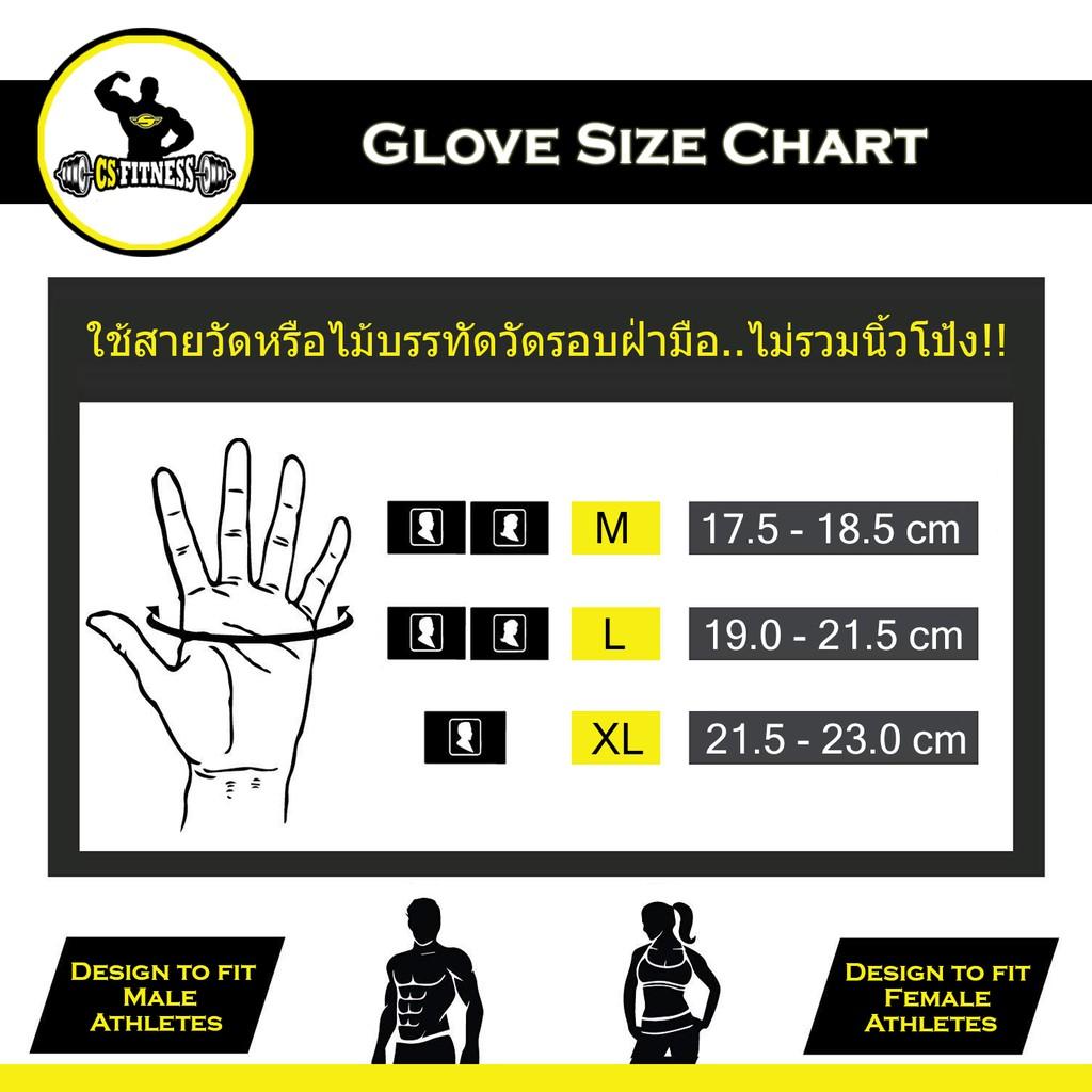 ถุงมือฟิตเนส ถุงมือยกน้ำหนัก - CS 01