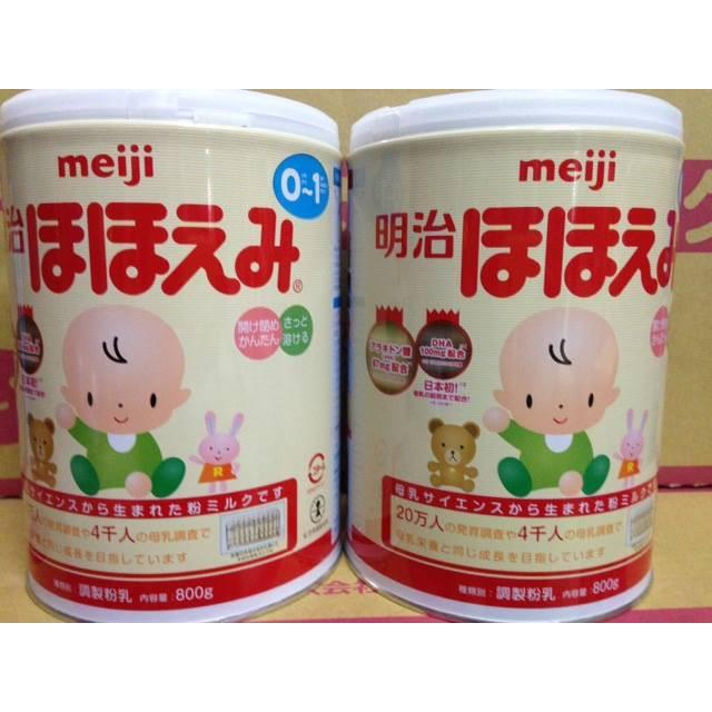 Sữa Meiji 0 (800g) nội địa Nhật Bản - 3451769 , 789128651 , 322_789128651 , 545000 , Sua-Meiji-0-800g-noi-dia-Nhat-Ban-322_789128651 , shopee.vn , Sữa Meiji 0 (800g) nội địa Nhật Bản