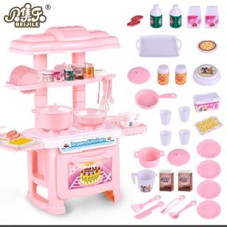 Bộ đồ chơi nấu ăn nhà bếp cho bé gái