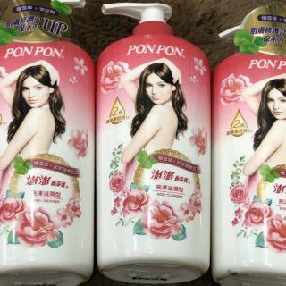 Sữa tắm PONPON (đài loan) tang măt na