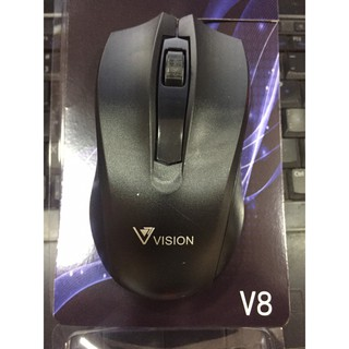 Chuột máy tính Vision V8 – Máy tính 2T