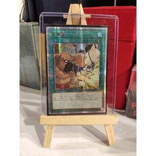 Lá bài thẻ bài Yugioh Bownty – 20th Secret Rare – Tặng bọc bài nhựa bảo quản
