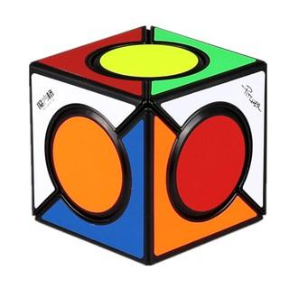 Đồ Chơi Phát Triển Kỹ Năng Rubik Qiyi Six Spot thumbnail