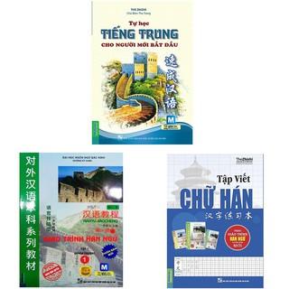 Sách - Combo Giáo Trình Hán Ngữ 1 - Tập Viết Chữ Hán Theo Giáo Trình Hán Ngữ Và Tự Học Tiế