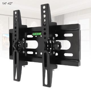 Giá Đỡ Tv 25kg Treo Tường
