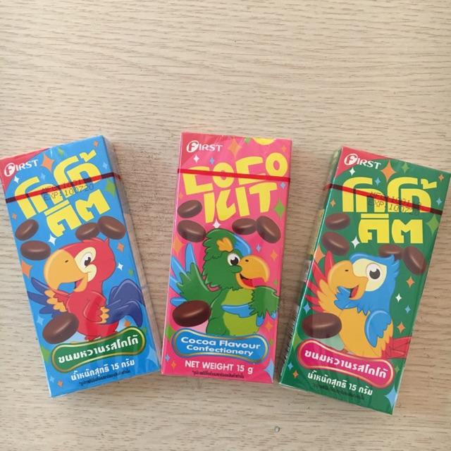 Combo 2 hộp Kẹo Viên Cocokit Thái Lan