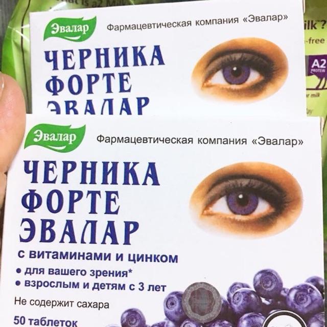 Bổ mắt nga giúp tăng cường thị giác, dưỡng và sáng mắt hơn.