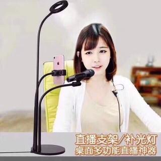 Bộ Phát Live Stream Chuyên Nghiệp 3in1 Có Đèn Led