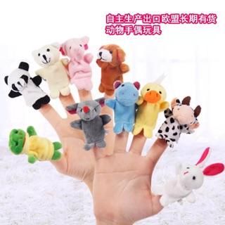 Set 10 con rối ngón tay cho bé