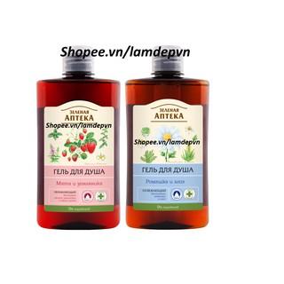 Sữa Tắm Toàn Thân Apteka Green Pharmacy Thiên Nhiên 400ml
