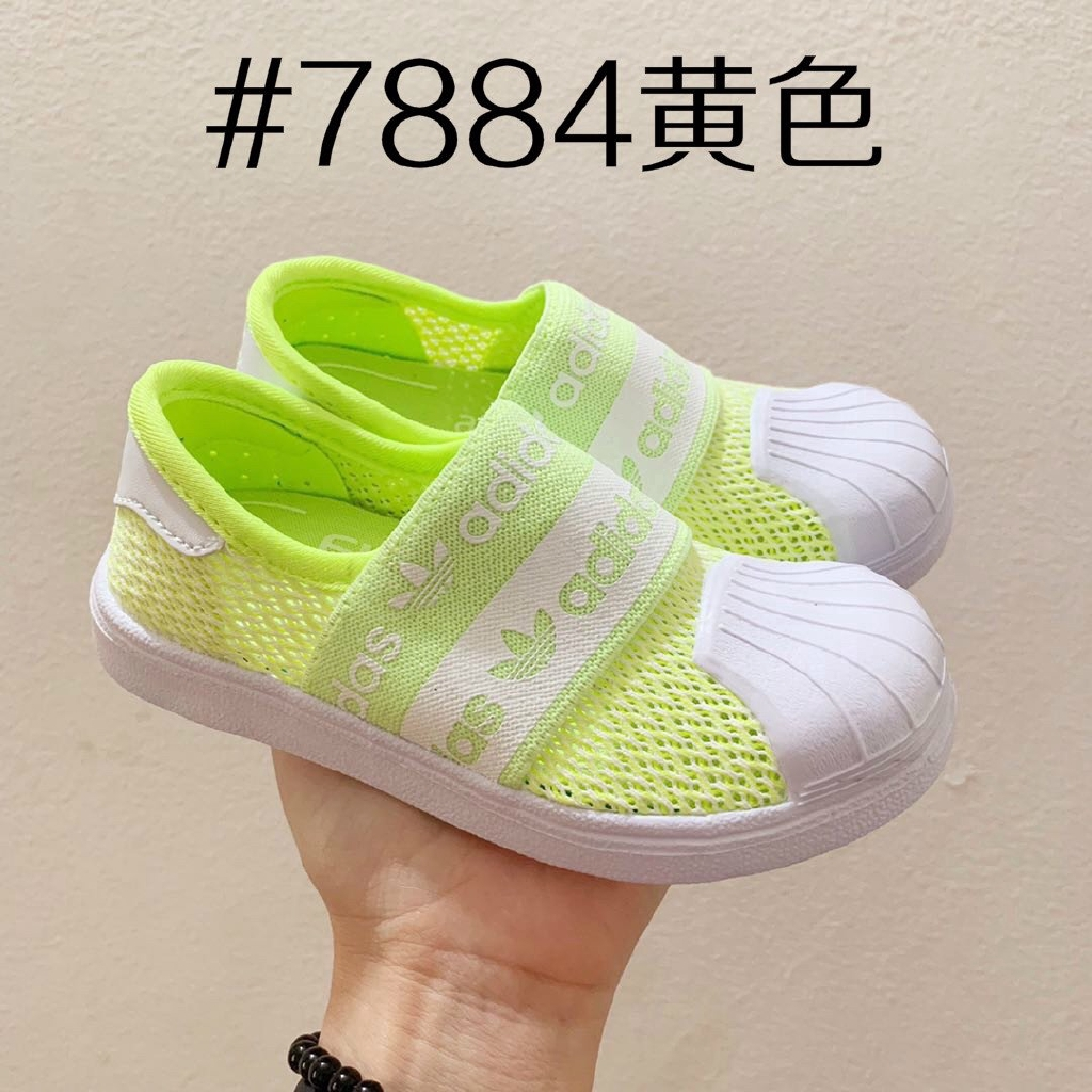 Adidas SUPERSTAR SMR 360 C Thời trang Giày trẻ em Trẻ em Giày ...