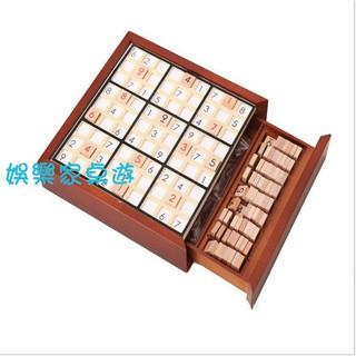 Bộ đồ chơi sudoki bằng gỗ rèn luyện trí não độc đáo