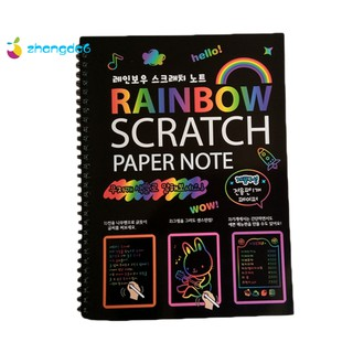 【Ready Stock】19x26Cm Large Magic Color Rainbow Scratch Paper Note Book Black Diy