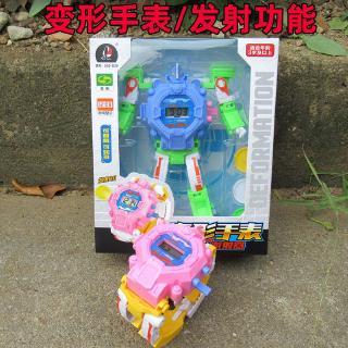 Đồng hồ điện tử dạng biến hình thú vị cho bé