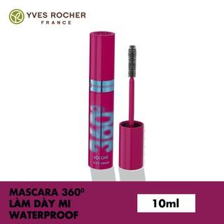 Mascara Làm Dày Mi Yves Rocher Waterproof Lash Plumping Mascara 10ml - Noir