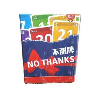 [Free ship 99k] Trò chơi bài No Thanks! – Không Cảm Ơn