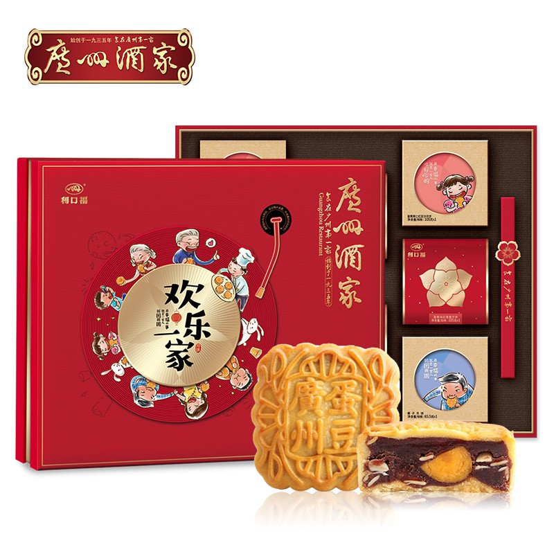 [Hometown taste] Happy family Moon cake gift box Egg yolk white lotus seed nuts red bean sand coconut Mid-Autumn moon ca