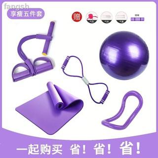 ℡Bộ đồ tập thể dục yoga, thảm căng bàn đạp, bóng vòng dây hình tám, gói tùy chọn