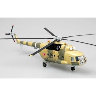 Mô hình máy bay trực thăng Mi-8 Russian Air Force tỉ lệ 1:72
