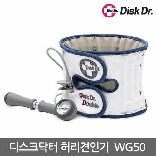 Đai điều trị thoát vị đĩa đệm lưng Disk Dr WG-50 Đai kéo giãn cột sống lưng - 3572749 , 1241712578 , 322_1241712578 , 3850000 , Dai-dieu-tri-thoat-vi-dia-dem-lung-Disk-Dr-WG-50-Dai-keo-gian-cot-song-lung-322_1241712578 , shopee.vn , Đai điều trị thoát vị đĩa đệm lưng Disk Dr WG-50 Đai kéo giãn cột sống lưng