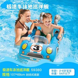 Phao Bơi Hình Tàu Biển Intex 59380 Cho Bé