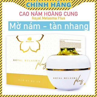 (CHÍNH HÃNG) CAO NÁM Magic skin mini size thumbnail