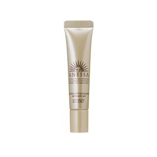 [HB GIFT] Gel chống nắng bảo vệ hoàn hảo Anessa Perfect UV Sunscreen Skincare Gel_15g thumbnail