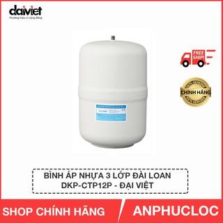 Bình áp máy lọc nước nhựa bọc thép 3 lớp Đài Loan DKP-CTP12P - ĐẠI VIỆT nhập khẩu
