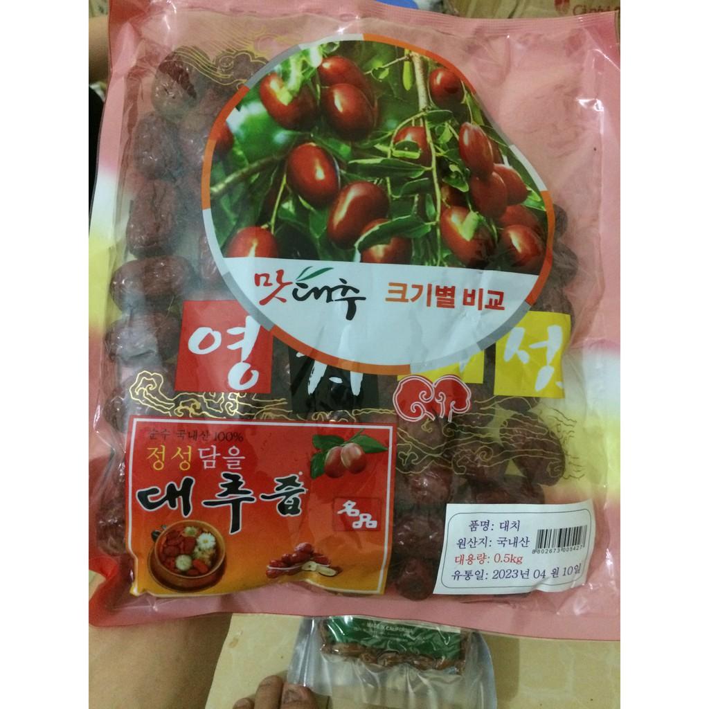 Táo đỏ Hàn Quốc Loại cao cấp quả to
