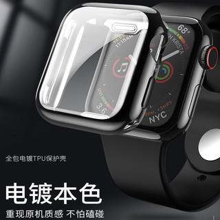 Ốp gắn bảo vệ mặt đồng hồ thông minh Apple chất lượng cao