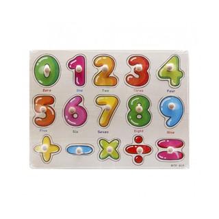 [GIÁ SỈ] Đồ chơi bảng ghép núm gỗ chủ đề số và dấu